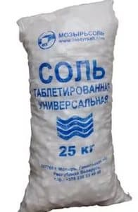 """Соль таблетированная """"Экстра """" универсальная, уп-ка 25 кг"""